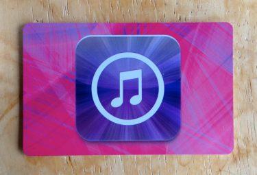 iTunesでの買い物は、iTunesカードの利用が断然お得。1~2割引きは当たり前? iTunesユーザー必見のテクニック。