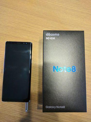 初心者必見!Galaxy Note8のアプリの使い方【その1 Bixby Vision】