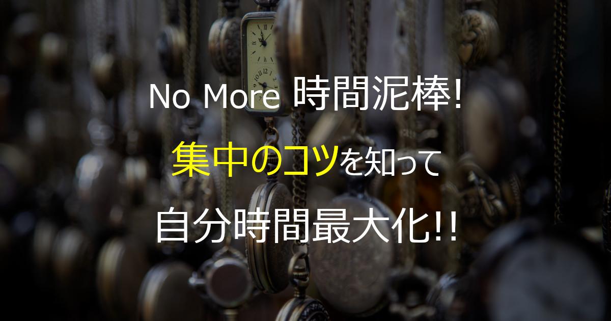 ドン・キホーテの1万9800円(税別)MUGA ストイックPCは買いか? ボーナスで買っちゃう?